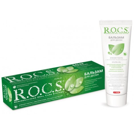 ROCS Зубная паста для десен с экстрактом лесных растений (94 гр)