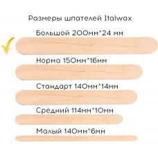 Italwax Шпатель одноразовый деревянный большие (60шт/уп)