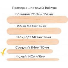Italwax Шпатель одноразовый деревянный средний для нанесения воска 100шт/уп