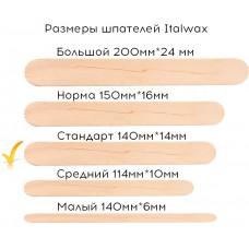 Italwax Шпатель одноразовый деревянный стандарт (100шт/уп)