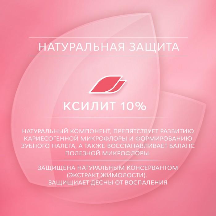 ROCS PRO Kids зубная паста со вкусом лесных ягод для детей 3-7 лет (45 гр)