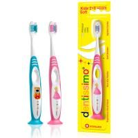 Dentissimo Kids детская зубная щетка на присоске, 2-6 лет