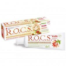 ROCS Kids зубная паста со вкусом барбариса для детей от 3 до 7 лет (45 гр)