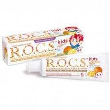 ROCS Kids зубная паста цитрусовая радуга со вкусом лимона, апельсина и ванили (45 гр)