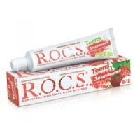 ROCS Teens зубная паста со вкусом земляники для детей и подростков от 8 до 18 лет (74 гр)