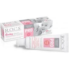 ROCS PRO Baby зубная паста для детей от 0 до 3 лет