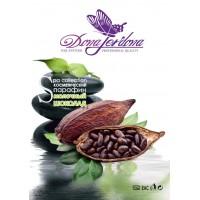 Dona Jerdona 6977 парафин шоколад с маслом какао (400гр)