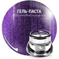 Dona Jerdona Гель-паста № 28 фиолетовый металик 5 г