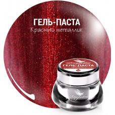 Dona Jerdona Гель-паста № 29 красный металик 5 г