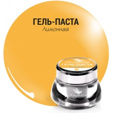 Dona Jerdona Гель-паста № 30 лимонный 5 г