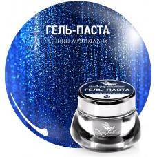 Dona Jerdona Гель-паста № 27 синий металик 5 г