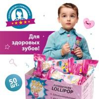 Miradent Xylitol XyliPOP 50 шт леденец с ксилитом со вкусом клубники 6 гр х 50 шт