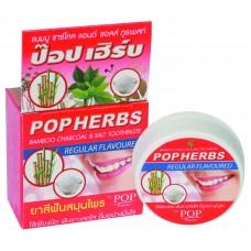 POP Herbs Bambo Charcoal Salt зубная паста с бамбуковым углем и солью 30 гр