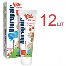 BioRepair Kids земляники детская зубная паста мышонок от 0-6 лет 50 мл кор. 12 шт