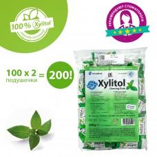 Miradent Xylitol Chewing Gum spearmint жевательная резинка свежая мята 100 по 2 шт.