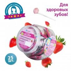 Miradent Xylitol XyliPOP леденцы на палочке с ксилитом со вкусом клубники 25 шт в бонбоньерке