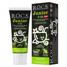 Rocs Junior black Черная зубная паста Кокос и Ваниль 74 гр