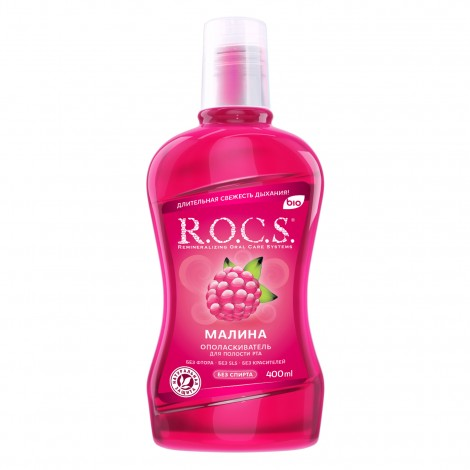 ROCS малина ополаскиватель без фтора, спирта и красителей (400 мл)