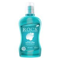 ROCS ополаскиватель комплексная защита активный кальций (400 мл)