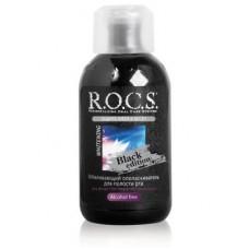 ROCS Black Edition Whitening отбеливающий ополаскиватель  (400 мл)