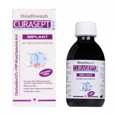 Curasept ADS Implant ополаскиватель с хлоргегсидином (0,2%) 200 мл