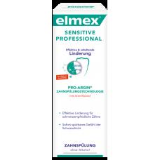 Elmex Sensitive Plus ополаскиватель для чувствительных зубов 400 мл