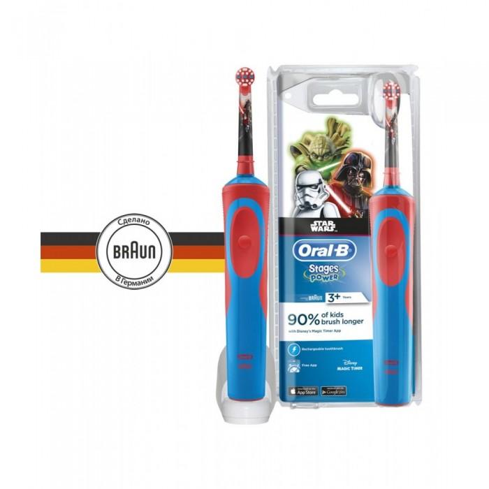Braun Oral-B Stages Power D12.513.1 Star Wars электрическая зубная щетка (аккумуляторная)
