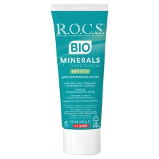 R.O.C.S. Minerals BIO гель для укрепления зубов 45 г.