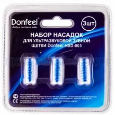 Donfeel HSD-005 насадки для щетки средней жесткости синяя (3 шт)