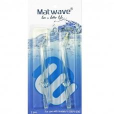 Matwave насадки для ирригатора пародонтальные (2 шт)