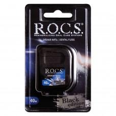 ROCS Black Edition расширяющая зубная нить (40 м)