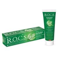 ROCS Зубная паста для чувствительных десен (94 гр)