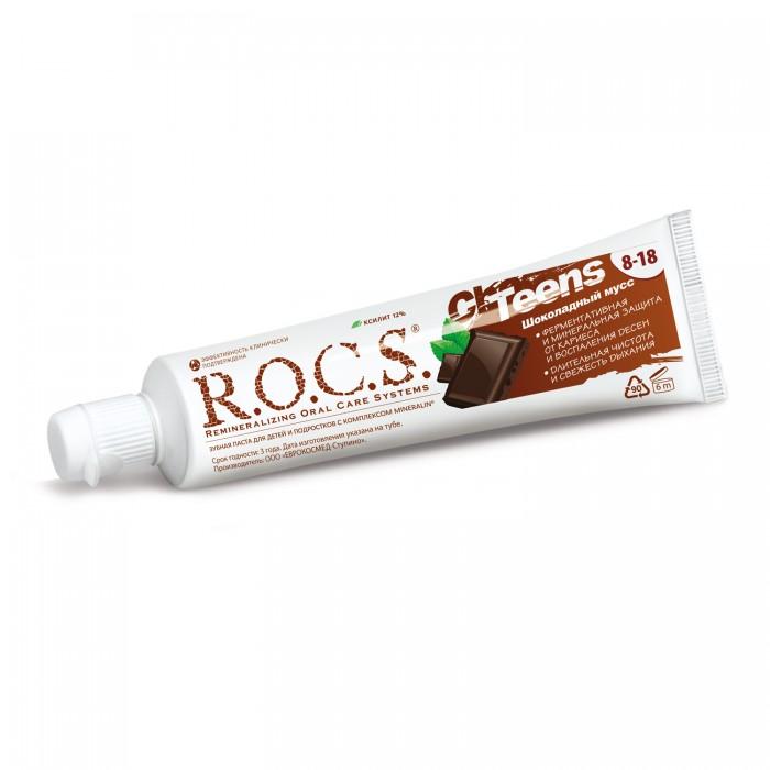 ROCS Teens Зубная паста шоколадный мусс с комплексом витаминов (74 гр)