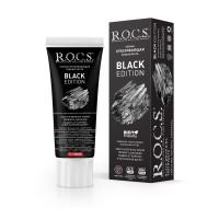 ROCS Black Edition черная отбеливающая зубная паста 60 мл