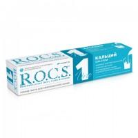 Рокс UNO Calcium зубная паста с кальцием комплексный уход (74 гр)