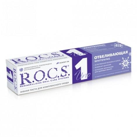 ROCS UNO Whitening зубная паста отбеливающая для естественной белизны (74 гр)