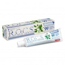 ROCS Бионика Бережное натуральное отбеливание зубная паста (74 гр)