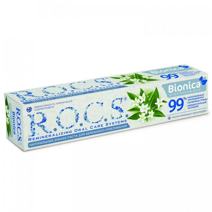 ROCS Бионика зубная паста бережное натуральное отбеливание (74 гр)
