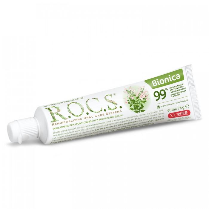 ROCS Бионика зубная паста эффективна при кровоточивости и воспалении десен (74 гр)
