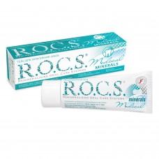 ROCS Medical Minerals укрепление зубов (45 гр)