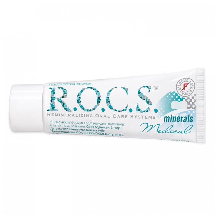 ROCS Medical Minerals гель для укрепления зубов (45 гр)