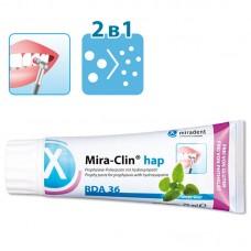 Miradent Mira Clin Hap профессиональная полировочная паста с гидроксиапатитом RDA 36 (75 мл)