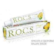ROCS зубная паста цитрусовый джаз мята и лимон комплексная защита (74 гр)