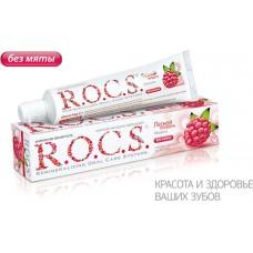ROCS зубная паста лесной полдень малина комплексная защита (74 гр)