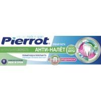 Pierrot ортодонтическая зубная паста анти-налет вкус мяты 75 мл