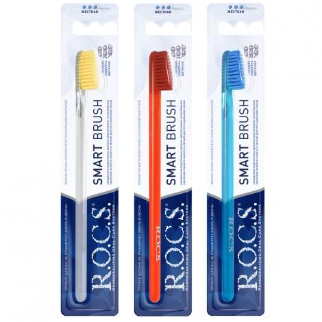 ROCS Classic Firm Классическая зубная щетка с  жесткими щетинками (1 шт)