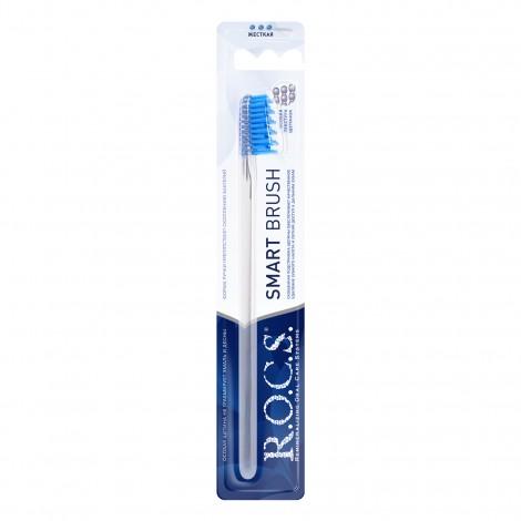ROCS модельная зубная щетка с жесткими щетинками (1 шт)