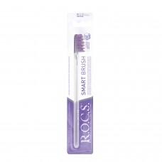 ROCS Модельная зубная щетка мягкая (1 шт)