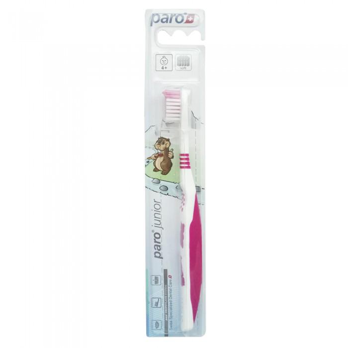 Paro Junior Детская мягкая зубная щетка с гибкой шейкой 4+