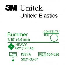 3M Unitek Bummer (Бумер) 3/16 (4,76 мм) 6 Oz (170 г) эластики внутриротовые